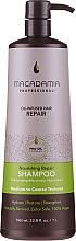Kup Odżywczy i rewitalizujący szampon do włosów - Macadamia Professional Nourishing Repair Shampoo