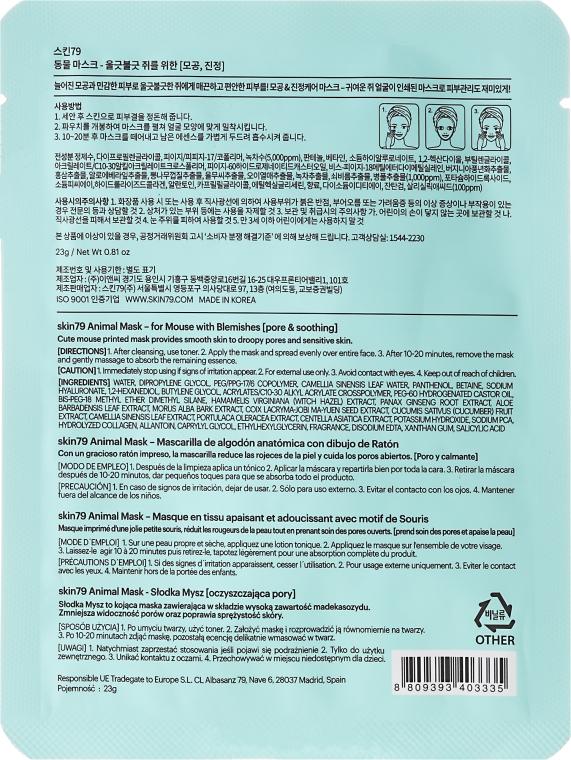 Maska w płachcie oczyszczająca pory - Skin79 Animal Mask Pore & Soothing Care For Blushing Mouse — фото N2