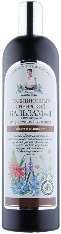Tradycyjna syberyjska odżywka na bazie kwiatowego propolisu Objętość i puszystość - Receptury Babci Agafii — фото N1