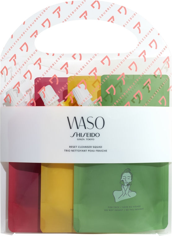 Zestaw - Shiseido Waso Reset Cleanser (clansing/gel/3x70ml) — фото N1