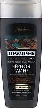 Kup 100% naturalny szampon na bazie kamczackiej wulkanicznej glinki czarnej z mineralnym kompleksem - FitoKosmetik