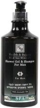 Kup Szampon-żel pod prysznic dla mężczyzn - Health And Beauty Shower Gel & Shampoo