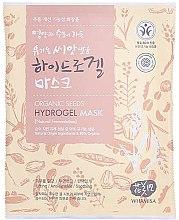 Kup Hydrożelowa maska do twarzy - Whamisa Organic Seeds Hydrogel Mask