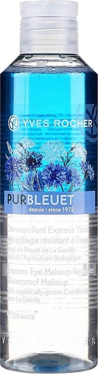 Dwufazowy płyn do demakijażu oczu z ekstraktem z bławatka - Yves Rocher Pur Bleuet — фото N1