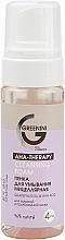 Kup Micelarna pianka do mycia twarzy z olejkiem grejpfrutowym - Greenini Cleansing Foam Grapefruit Oil & Aha Acid