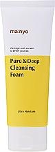 Kup Pianka do mycia twarzy głęboko oczyszczająca pory - Manyo Factory Pure And Deep Cleansing Foam
