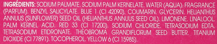 Mydło w kostce - Klorane Cupuacu Fig Leaf Cream Soap — фото N2