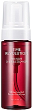 Kup Micelarna pianka do twarzy - Missha Time Revolution Red Algae O2 Bubble Cleanser