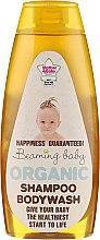 Kup Hipoalergiczny szampon do ciała i włosów dla dzieci - Beaming Baby Organic Shampoo & Bodywash