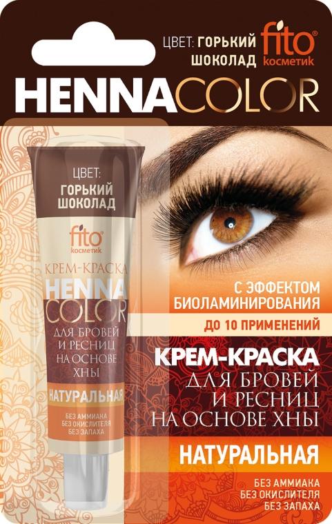 Krem koloryzujący z henną do brwi i rzęs - FitoKosmetik Henna Color