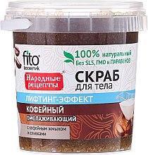 Kup Kofeinowy peeling odmładzający do ciała - FitoKosmetik