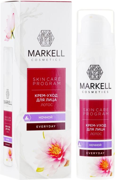 Krem pielęgnujący do twarzy na noc Lotos - Markell Cosmetics Skin Care Program Everyday Night Cream — фото N1