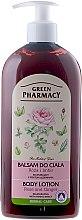Kup Regenerujący balsam do ciała Róża i imbir - Green Pharmacy