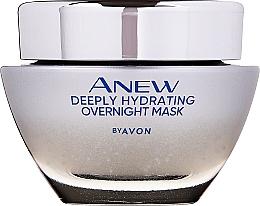 Kup Głęboko nawilżająca maska do twarzy na noc - Avon Anew Deeply Hydrating Overnight Mask
