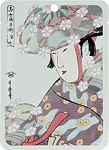 Kup Maseczka z aloesem i ekstraktem z kwiatów wiśni w płachcie - Mitomo Aloe Cherry Blossom Facial Essence Mask
