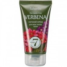 Kup Krem na noc do wszystkich rodzajów skóry - Faberlic Verbena