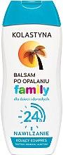 Kup Balsam po opalaniu dla dzieci i dorosłych 24-godzinne nawilżenie - Kolastyna