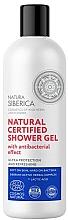 Kup Antybakteryjny żel pod prysznic - Natura Siberica Cosmos Natural Certified Shower Gel