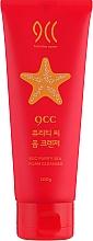 Kup Pianka do mycia twarzy z kolagenem morskim - 9CC Purity Sea Foam Cleanser