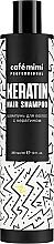 Szampon do włosów zniszczonych z keratyną - Café Mimi Professional Keratin Hair Shampoo — фото N1