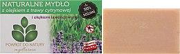 Kup Naturalne mydło z olejkiem z trawy cytrynowej i olejkiem lawendowym - Powrót do Natury