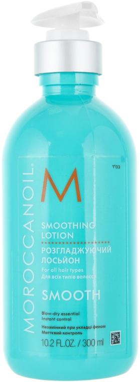 Zmiękczający płyn wygładzający do włosów - Moroccanoil Smoothing Hair Lotion