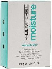 Nawilżające mydło kosmetyczne - Paul Mitchell Moisture Awapuhi Bar — фото N1