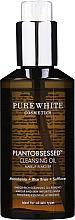 Kup Odżywczy olejek do mycia twarzy - Pure White Cosmetics Plant Obsessed Nourishing Cleansing Oil
