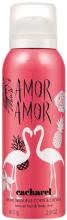 Kup Cacharel Amor Amor - Perfumowana mgiełka do ciała