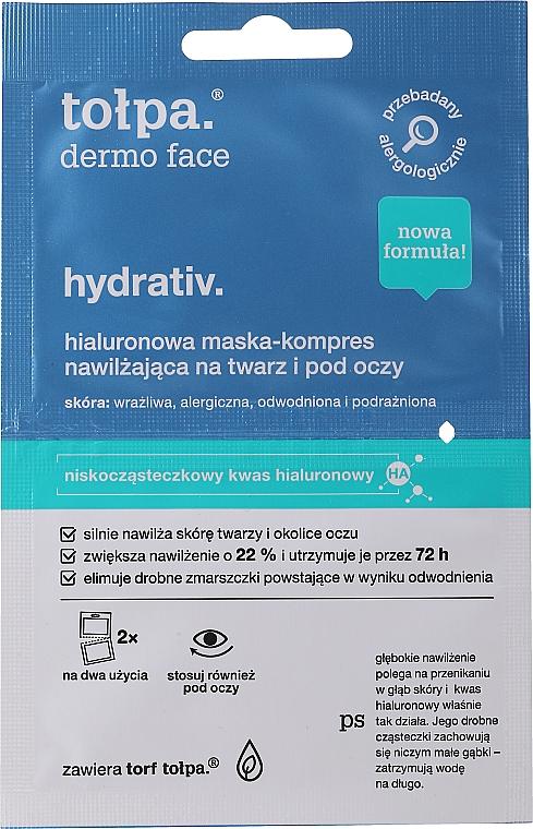Maska-kompres nawilżająco-odprężająca na twarz, szyję i pod oczy - Tołpa Dermo Face Hydrativ