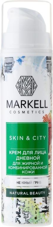 Krem do twarzy na dzień do skóry tłustej i mieszanej Trzęsak morszczynowy - Markell Cosmetics Skin&City Face Cream — фото N2