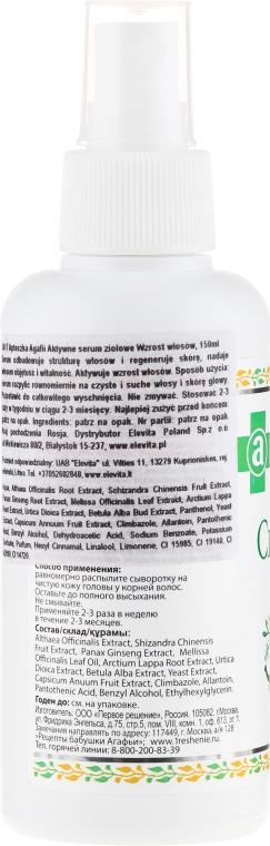 Aktywne serum ziołowe na porost włosów - Receptury Babci Agafii Apteczka Agafii — фото N2