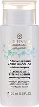 Kup Złuszczający peeling z kwasem glikolowym do twarzy - Collistar Glycolic Acid Peeling Lotion