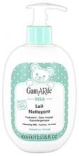 Kup Oczyszczające mleczko do twarzy - Gamarde Organic Cleansing Milk