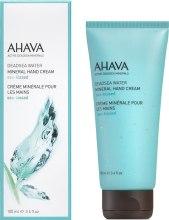 Kup Krem do rąk z minerałami Morza Martwego - Ahava Deadsea Water Mineral Hand Cream Sea-Kissed