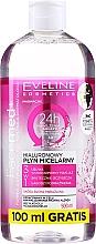 Kup Hialuronowy płyn micelarny 3 w 1 - Eveline Cosmetics Facemed+