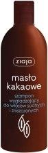 Kup Wygładzający szampon do włosów suchych i zniszczonych - Ziaja Masło kakaowe