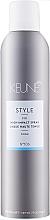Kup Mocno utrwalający lakier do włosów №106 - Keune Style High Impact Spray