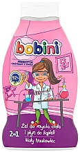 Kup Żel do mycia ciała i płyn do kąpieli 2 w 1 dla dzieci - Bobini Kids
