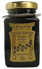 Kup Oczyszczająca maseczka do twarzy - La Sultane De Saba Rice Powder Purifying Rice Mask
