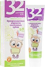 Kup Profilaktyczna pasta do zębów dla dzieci przeciw próchnicy Lody śmietankowe - Modum 32 Perły Junior