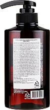 Intensywnie nawilżający szampon proteinowy do włosów Ambra i wanilia - Kundal Honey & Macadamia Amber Vanilla Shampoo — фото N2