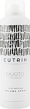 Teksturyzujący spray zwiększający objętość włosów - Cutrin Muoto Texturizing Volume Spray — фото N1