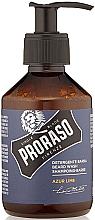 Kup Szampon do brody - Proraso Azur Lime Beard Wash