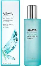 Kup Suchy olejek do ciała w sprayu Pocałunek morza - Ahava Deadsea Plants Dry Oil Body Mist Sea-Kissed