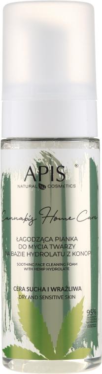 Łagodząca pianka do mycia twarzy na bazie hydrolatu z konopi - APIS Professional Cannabis Home Care Soothing Face Cleaning Foam