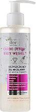 Kup Oczyszczający żel micelarny do mycia twarzy Biały węgiel - Bielenda Carbo Detox