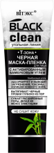 Kup Czarna maska peel-off do twarzy do strefy T - Vitex Black Clean