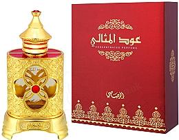 Kup Rasasi Oudh Al Mithali - Perfumy w olejku