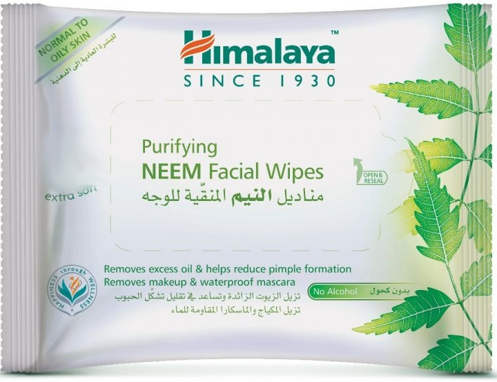 Oczyszczające chusteczki do twarzy - Himalaya Purifying Neem Facial Wipes — фото N1